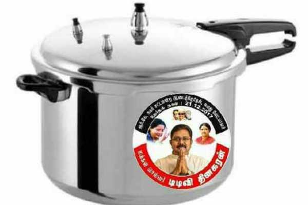 குக்கர் சின்னம் - tamilnaduflashnewscom