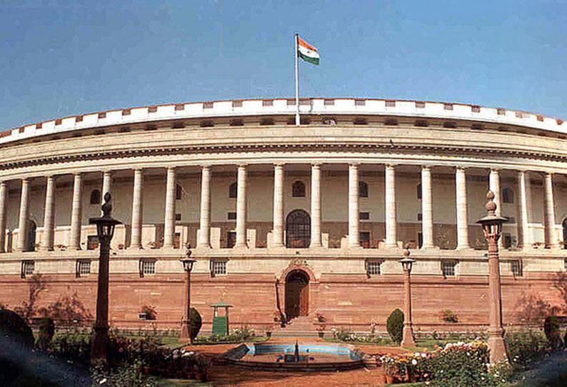 நாடாளுமன்ற தேர்தல் ஏற்பாடு 2019