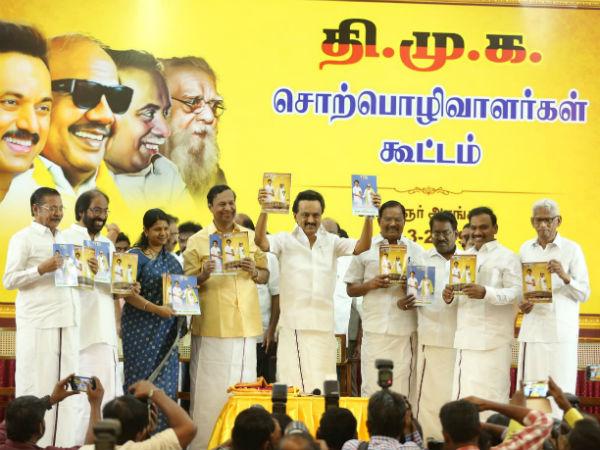 DMK election manifestos 2019