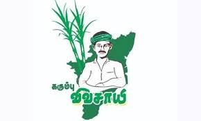 new symbol for naam tamizhar