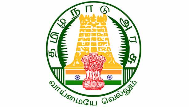 12th result date 2019 tamil nadu
