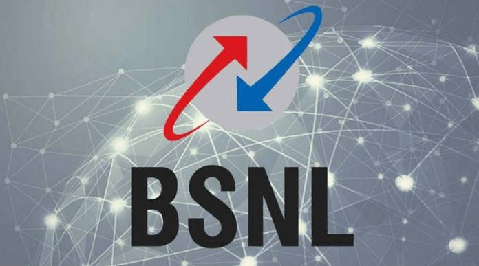 BSNL நிறுவனம் மூடப்பட போகிறதா