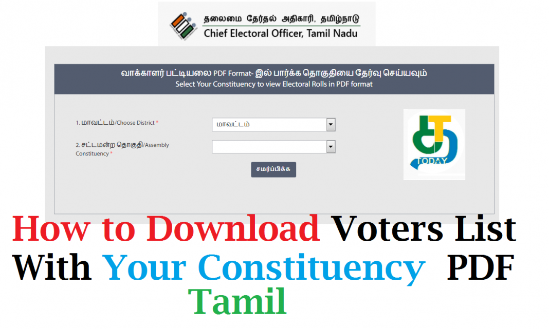 How to Download Voters List With Your Constituency Wise PDF Tamil