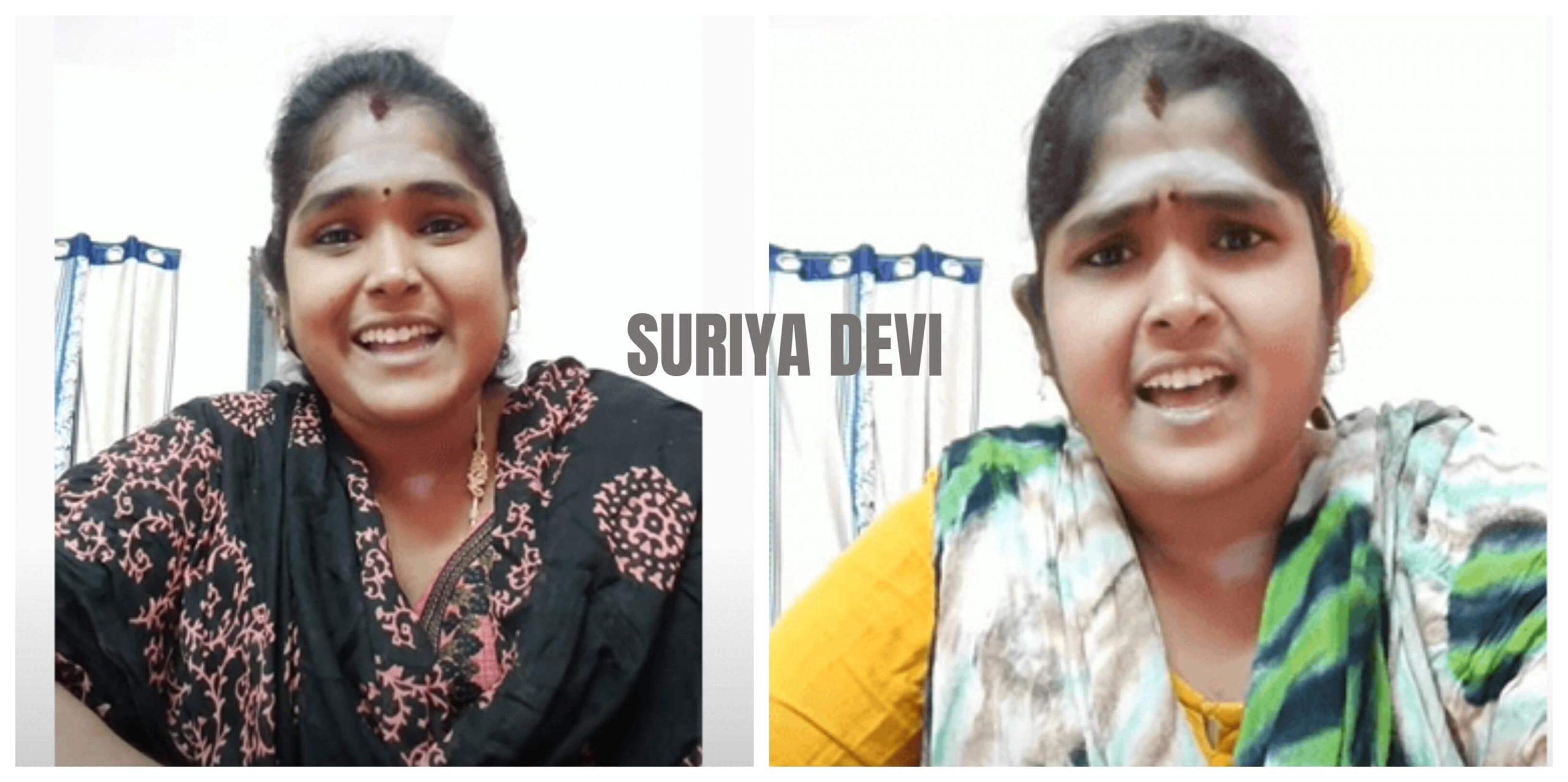 Suriya-Devi
