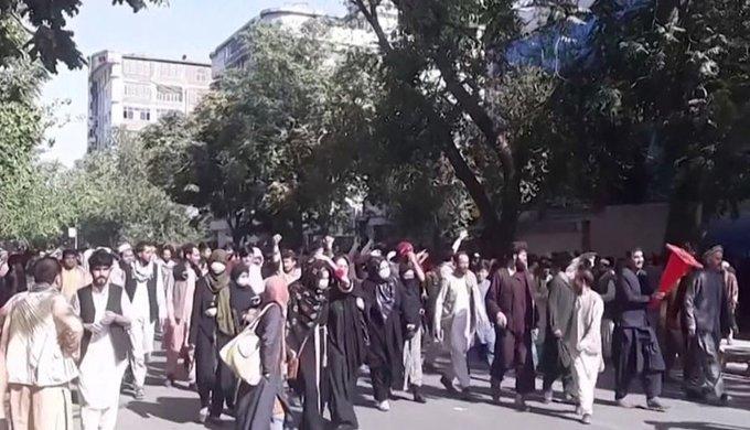 afghan bank