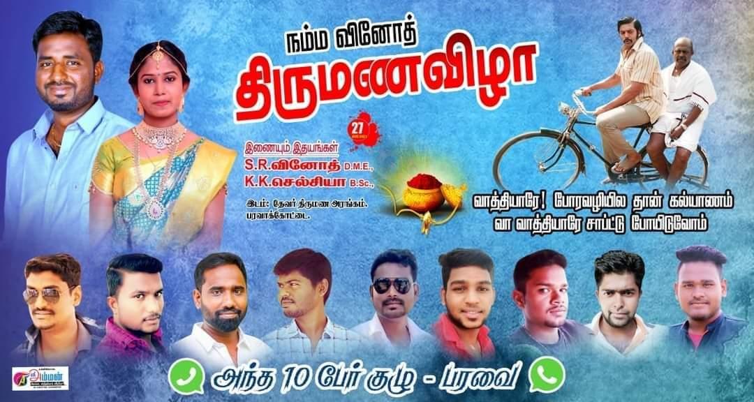 kalyana banner