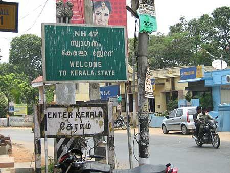 kerala border 11