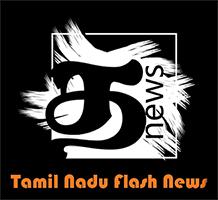 Tamilnadu Flash News