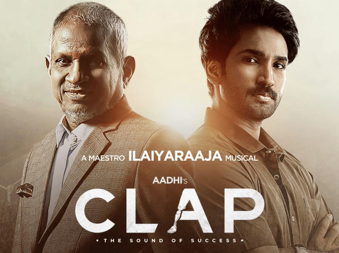 clap-movie
