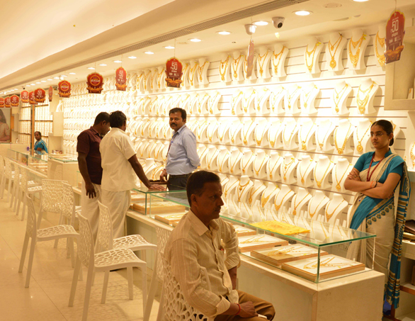 jewel shop